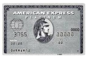 アメリカンエキスプレス プラチナカード