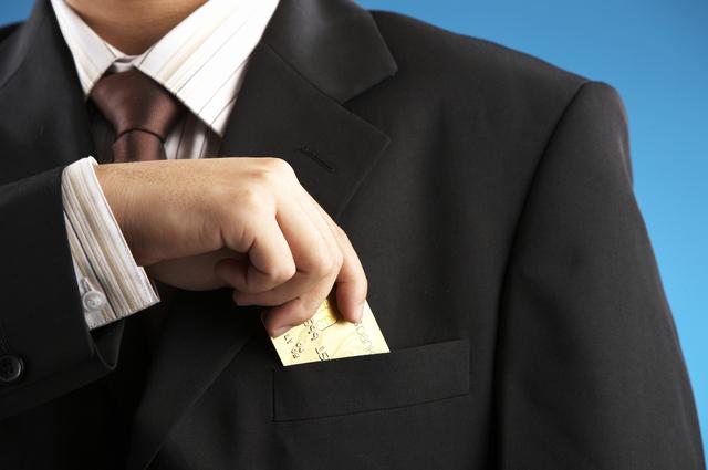 どんな方が法人カードを作れるのか